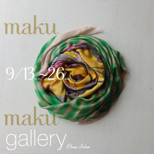 maku make gallery @Class.Salon